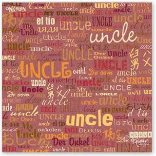 Flair Designs - Family Ties Say Uncle